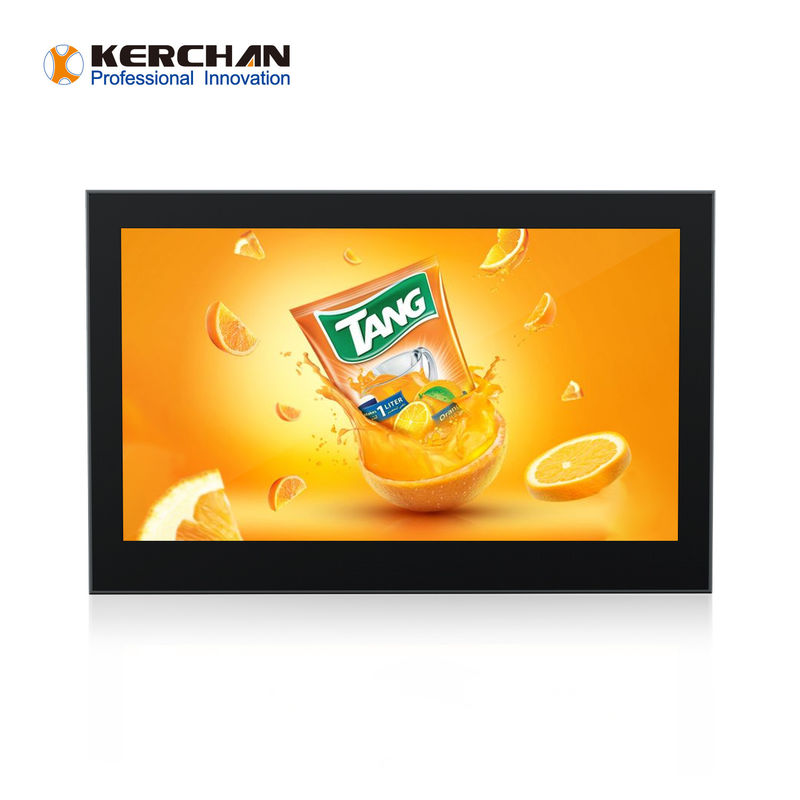 Waterproof Outdoor HDMI 220cd/M2 Open Frame Touch Display