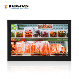Advertising HD SD Card 1s 16/9 Open Frame LCD Screen